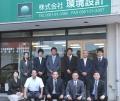 130924_staff.jpg